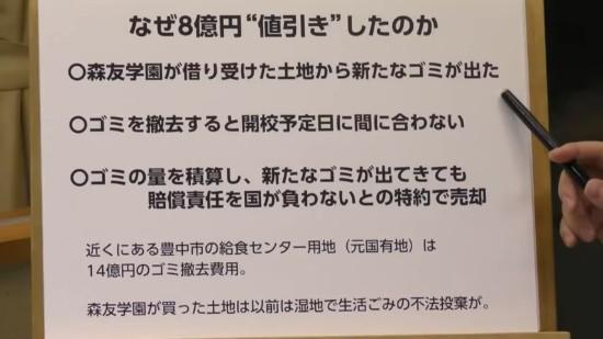 gazou11-2041