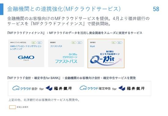 mf1q58