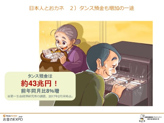 mfexpo2017-fujino-006