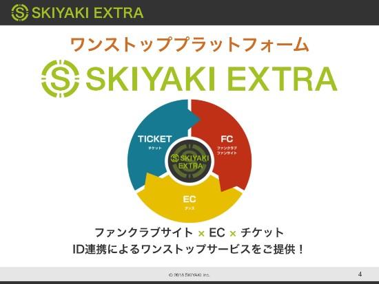 skiyaki-004
