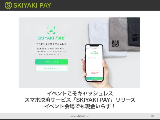 skiyaki-020