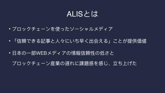 th_ALIS-013