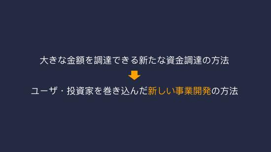 th_ALIS-022