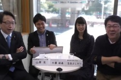 地方×眼鏡で鯖江へ移住 東京生まれの起業家が実感した地方創生の必要性