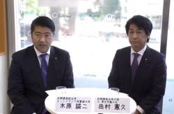 元厚生労働大臣がゼロから解説する、「働き方改革」と日本の労働環境の問題点