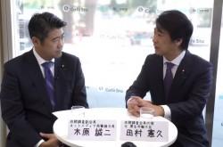 働き方改革は「社会構造の改革」 田村政務調査会長代理が語る政府見解