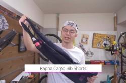 自転車系YouTuberけんたさんがおすすめする、至高のサイクルウェアはこれだ!