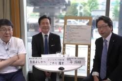 日本は経済成長に必要な要素が欠けている 平議員が説く、生産性革命の必然性
