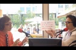 日本人が英語の発音を練習するなら「L」から学ぶべき理由