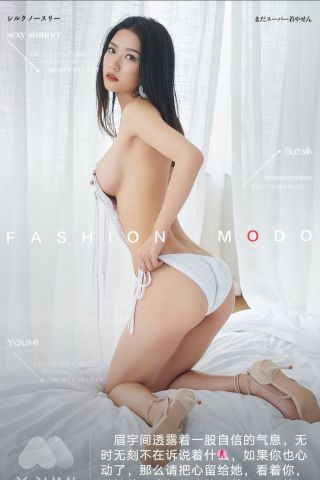 YouMi尤蜜美女模特方子萱骨感身材修长美腿浴室系列写真   Page 1/2