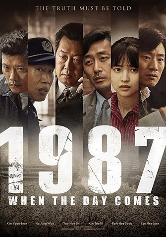 【有雷影評】《1987:黎明到來的那一天》實現民主的力量與希望
