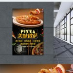 Restaurant Pizza Food Promotion Poster Template Image Picture Free Download 727804977 Lovepik Com