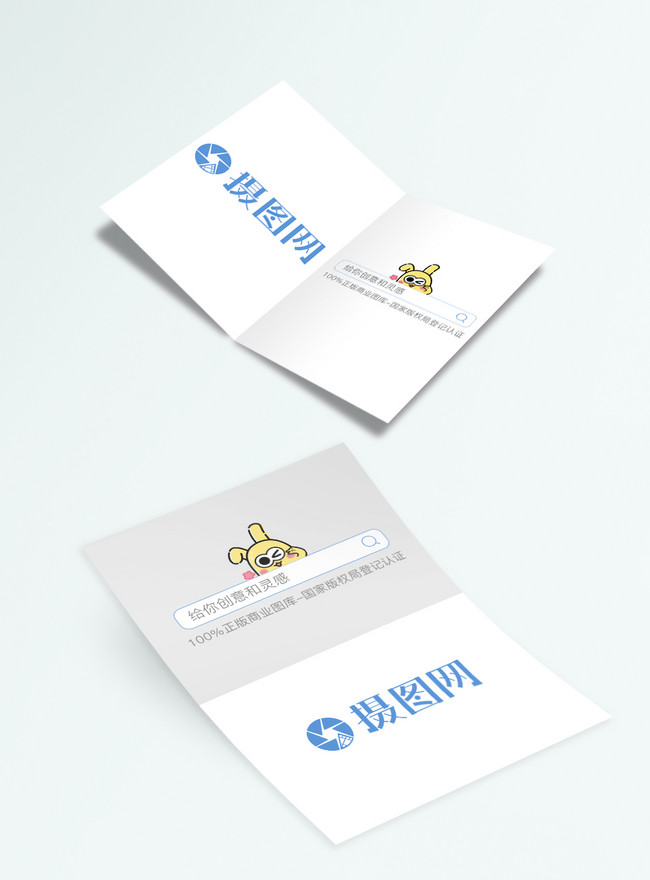 Mock Up Undangan : undangan, Folding, Invitation, Letter, Mockup, Template, Image_picture, Download, 400469322_lovepik.com