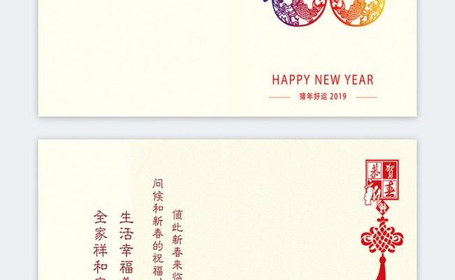 Moshims Contoh Kad Ucapan Tahun Baru Cina Cute766