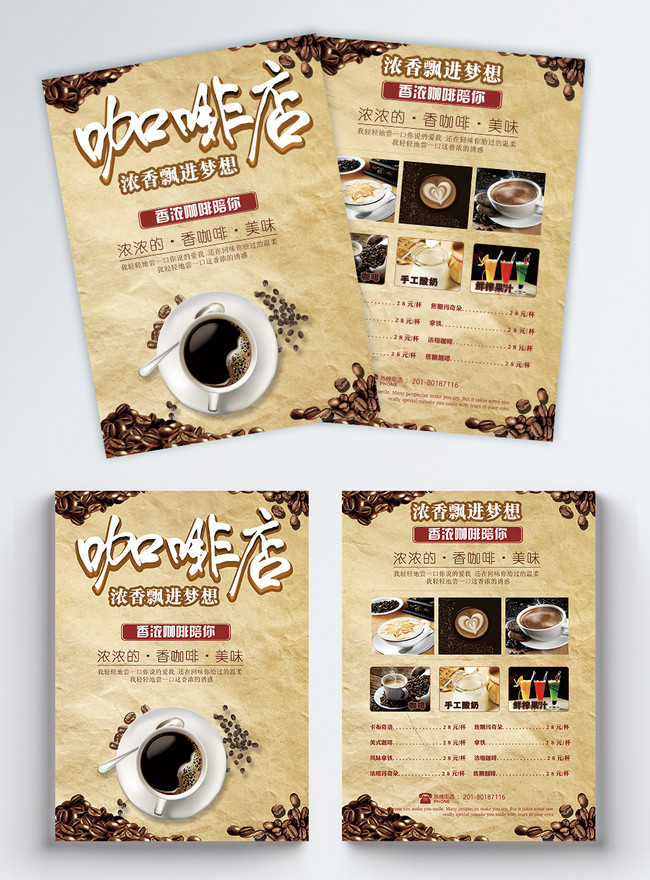 Contoh Banner Kedai Kopi : contoh, banner, kedai, Coffee, Flyer, Template, Image_picture, Download, 400654722_lovepik.com