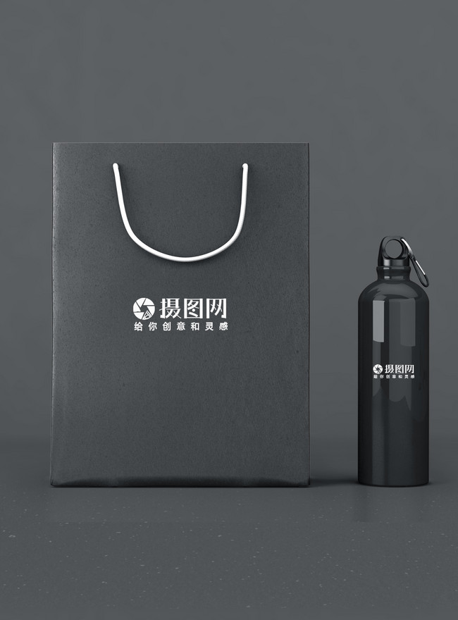 Another free shopping bag mockup, but this time this bag is more appropriate for wine bottle. Classical Grey Packaging Bag Mockup Template Image Picture Free Download 400685760 Lovepik Com