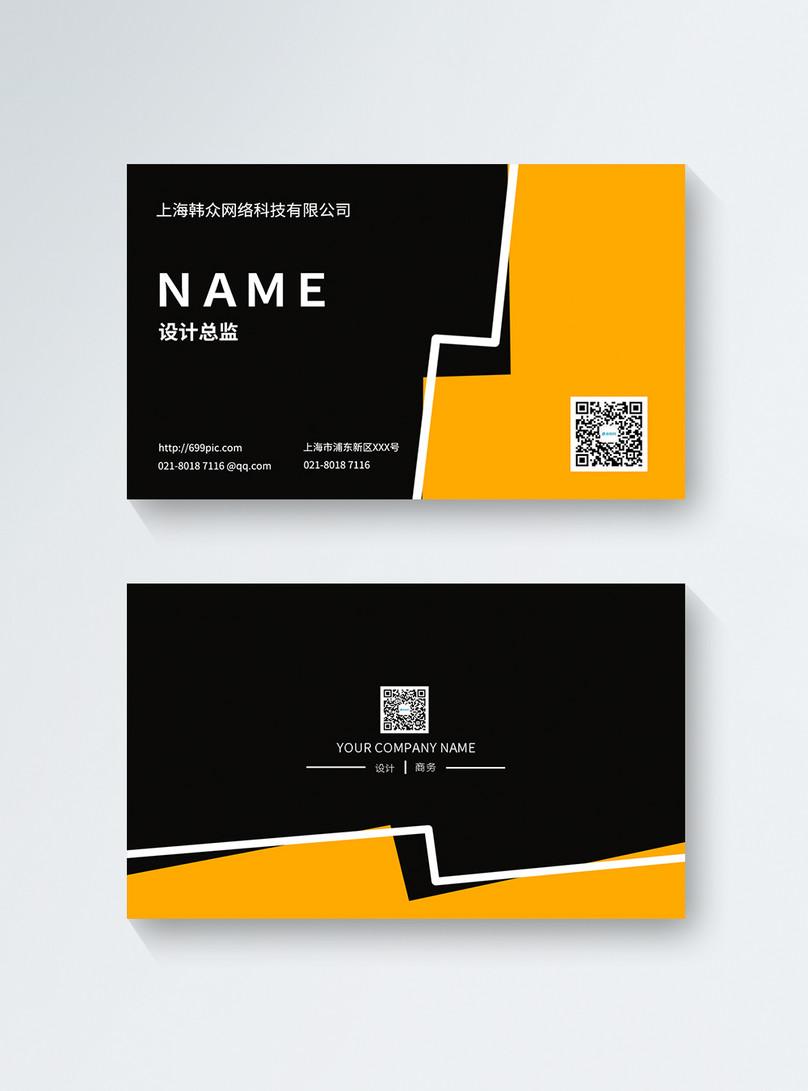 Format Kartu Nama Doc : format, kartu, Trend, Terbaru, Template, Desain, Kartu, Mopppy