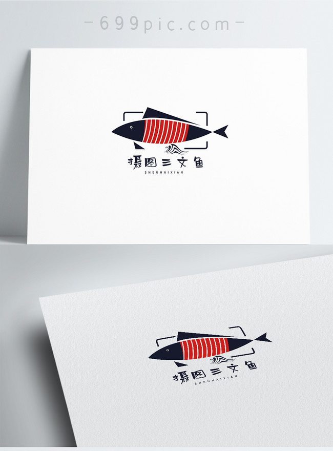 Gambar Logo Makanan : gambar, makanan, Bentuk, Makanan, Salmon, Jepun, Gambar, Unduh, Gratis_imej, 401694088_Format, PSD_my.lovepik.com