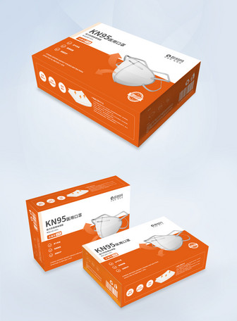 picture Box Design Templates Free Download 990 package design templates free