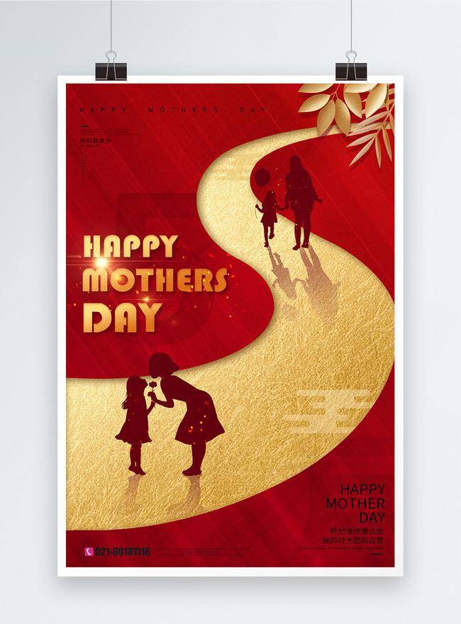 Bahasa Inggris Hari Ibu : bahasa, inggris, Poster, Bahasa, Inggris, Merah, Gambar, Unduh, Gratis_, Templat, 401716663_Format, PSD_lovepik.com