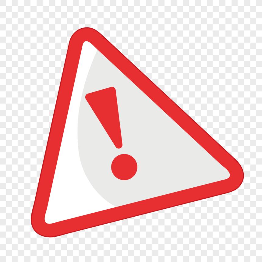 危險標誌PNG圖案素材免費下載 - 尺寸4583 × 4583px - 圖形ID400208122 - Lovepik