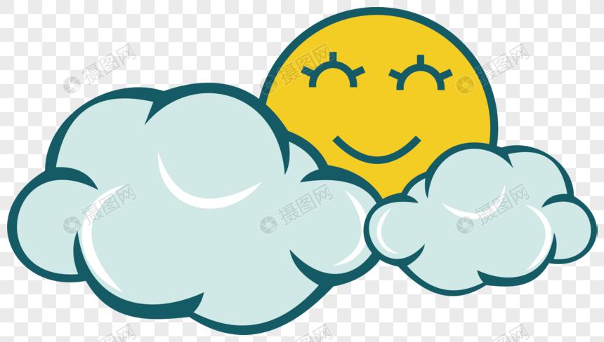 blue cloud design larawan