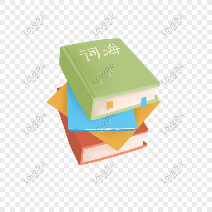 高考複習資料書本PSD圖案素材免費下載 - 尺寸2000 × 2000px - 圖形ID401317372 - Lovepik