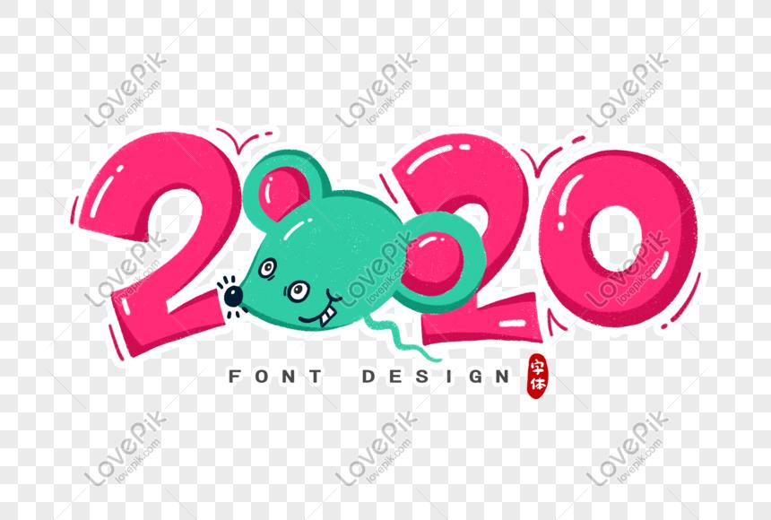 2020數字字體設計PSD圖案素材免費下載 - 尺寸3000 × 2000px - 圖形ID401614644 - Lovepik