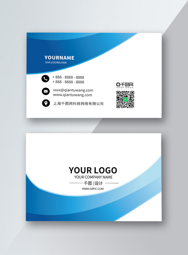 Download Template Cdr : download, template, Credit, Business, Template, Vector, Material, Image_picture, Download, 716994225_lovepik.com