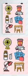 Student desk illustration image picture free download 400059268 lovepik com