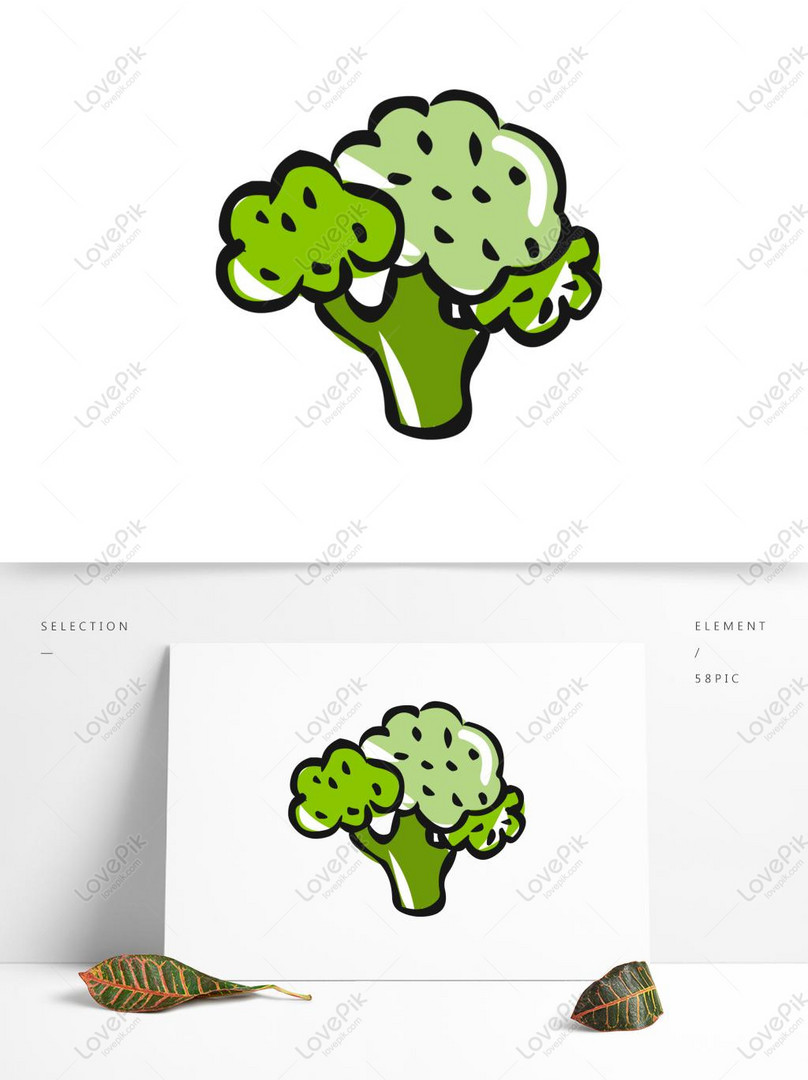 Gambar Brokoli Kartun : gambar, brokoli, kartun, Unsur, Makanan, Tangan, Disediakan, Brokoli, Sayur, Kartun, Comel, Gambar, Unduh, Gratis_imej, 732392719_Format, AI_my.lovepik.com