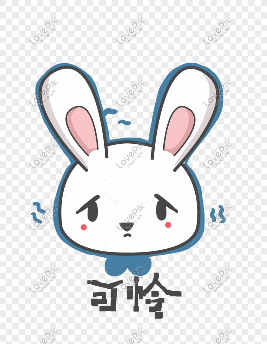 兔子q版卡通角色動物形象聊天表情包可憐PSD圖案素材免費下載 - 尺寸2550 × 3300px - 圖形ID610989763 - Lovepik