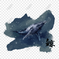 Dreamy watercolor hand drawn illustration humpback whale png image picture free download 611391955 lovepik com