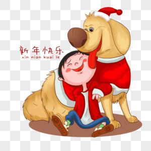 卡通手繪六幅慶祝新年創意海報PSD圖案素材免費下載 - 尺寸2000 × 3020px - 圖形ID611638584 - Lovepik