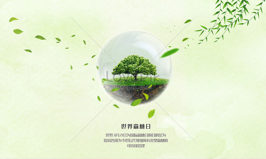"""world wildlife day will be celebrated in 2021 under the theme """"forests and livelihoods: World Forest Day Creative Image Picture Free Download 401043599 Lovepik Com"""