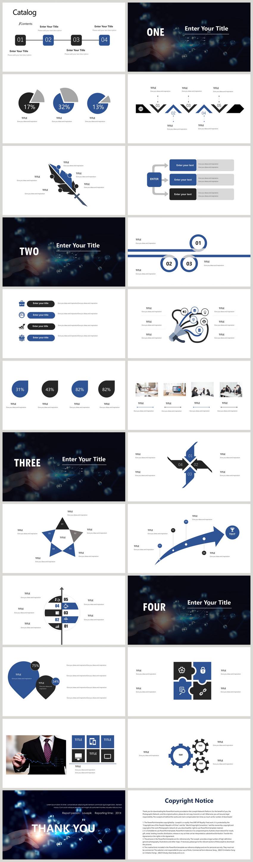 Deep Blue Technology Data Analysis Simple Atmospheric Business P