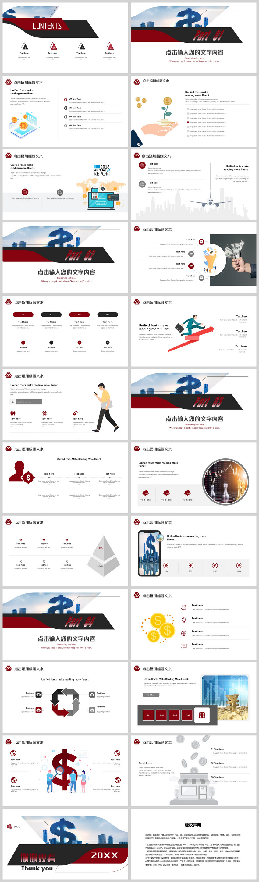 Read our report on diversity, equit. Financial Management Investment Ppt Template Powerpoint Templete Ppt Free Download 401745415 Lovepik Com