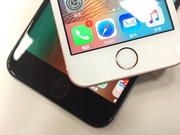 Home 鍵史上最大更新來了!iPhone 7 將有這項超好用功能! | 自由電子報 3C科技