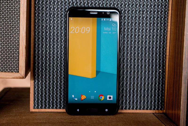 HTC U12 規格曝光!明年 2 月上市 + 首款無按鍵手機? | 自由電子報 3C科技