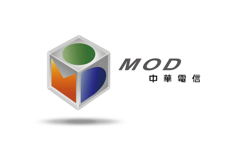 追劇族看過來!中華電信 MOD 跟播下半年三大熱門韓劇   自由電子報 3C科技