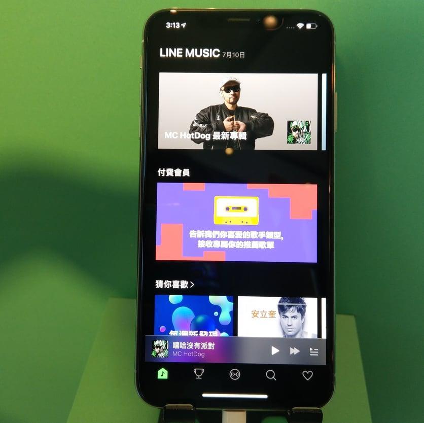 LINE MUSIC音樂聽到飽月付149元起!自訂 LINE 來電鈴聲4步驟搞定 - 自由電子報 3C科技