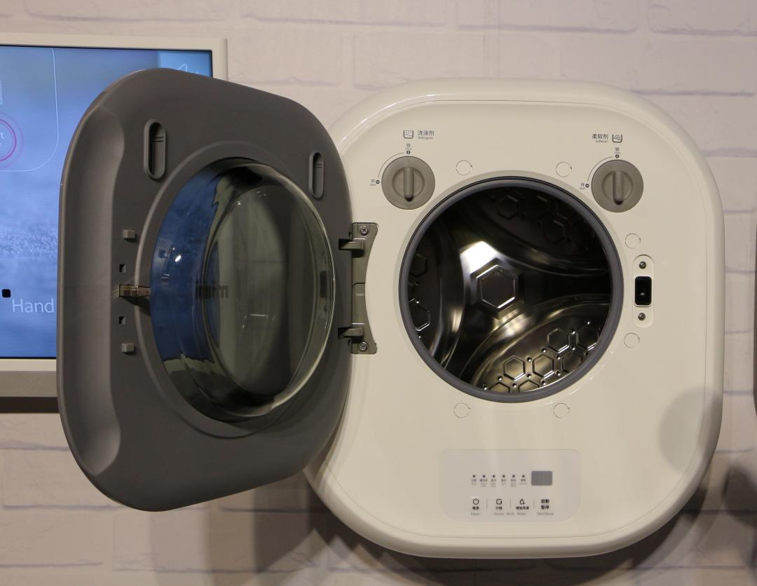 任你掛的 mini 洗衣機好復古!韓系品牌DAEWOO 來臺主打省空間家電 | 自由電子報 3C科技