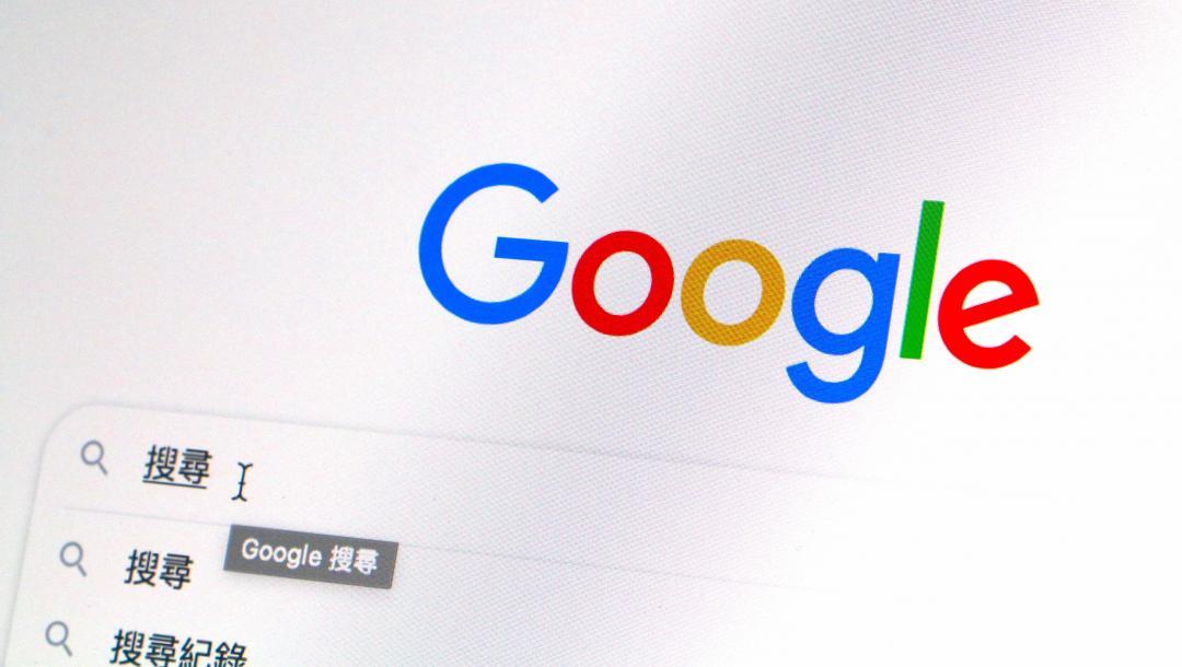 你真的會 Google 嗎?專家揭使用 Google 搜尋最常犯的 3 大錯誤 | 自由電子報 3C科技