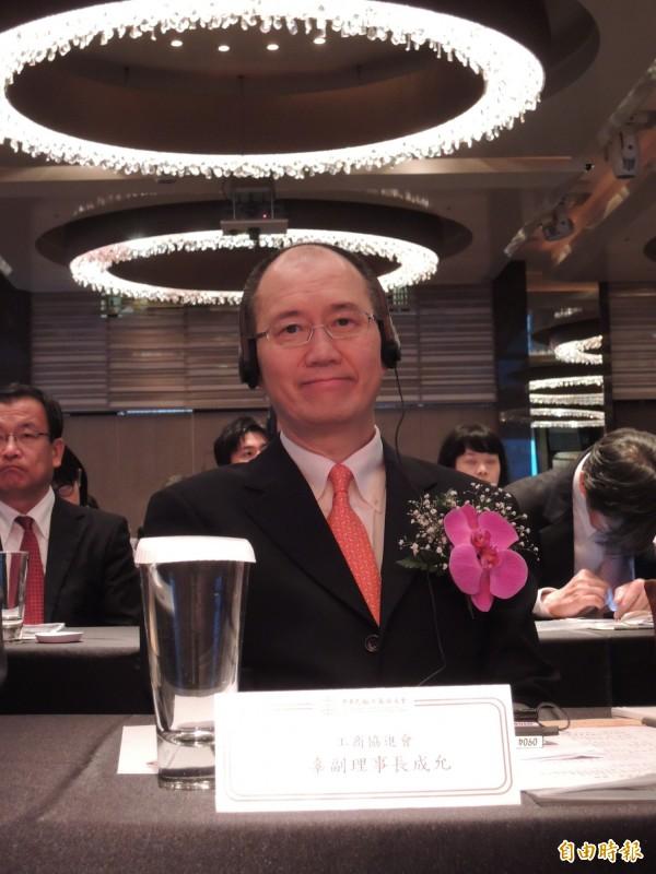 臺泥香港子公司增資144億元   自由財經