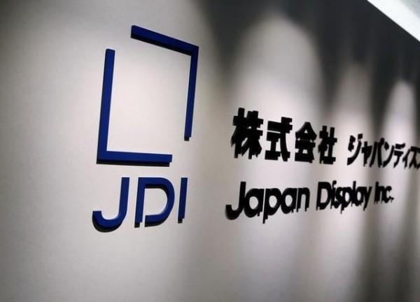 傳3中廠將投資538億臺幣 日本顯示器股價飆 | 自由財經