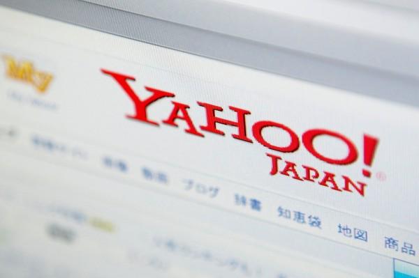 正式進軍虛擬貨幣 日本雅虎收購BitARG 40%股份 | 自由財經