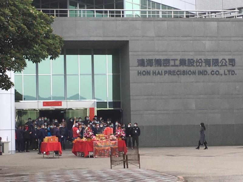 鴻海中國產線受衝擊 影響員工逾萬人 - 自由財經