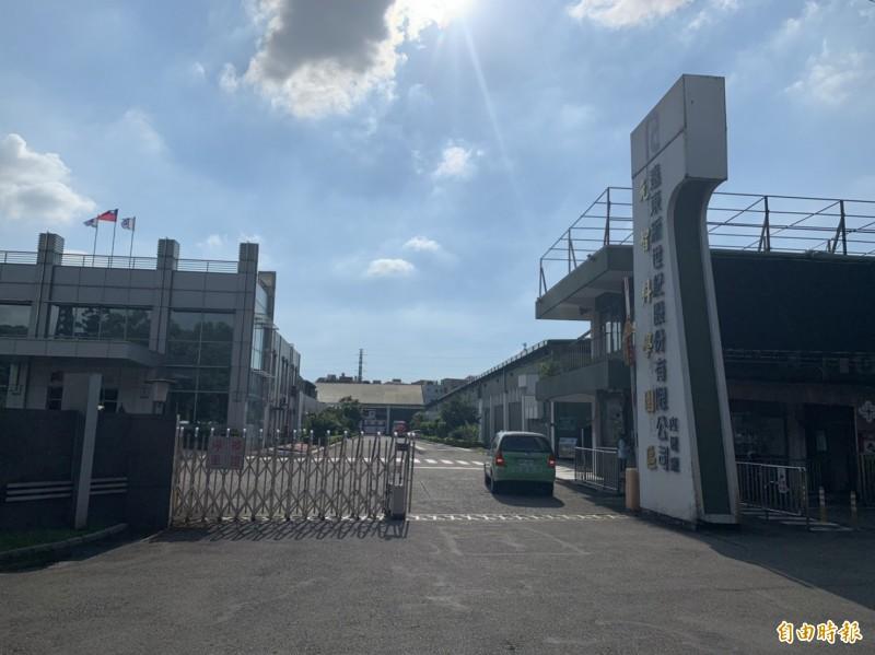 桃園遠東紡織廠舊址擬設置近500床亞東醫院 - 自由財經