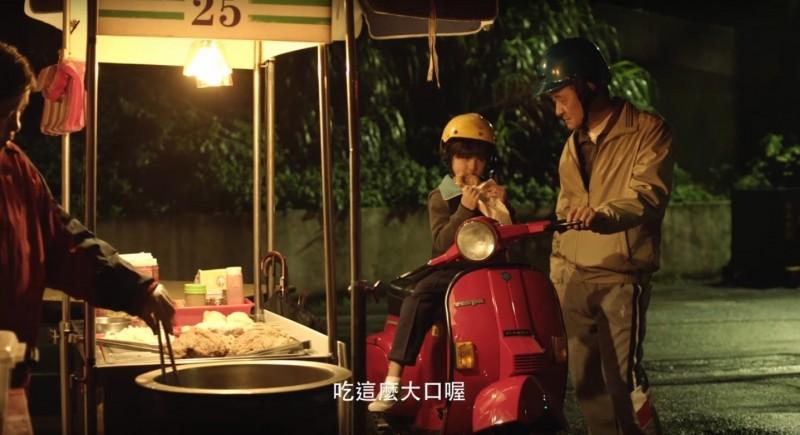 (影音)全國電子阿公廣告超催淚 網友:哭慘了 - 自由娛樂