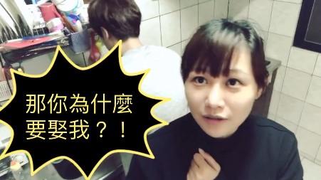 (影音)「那對夫妻」Nico問為何要娶我? Kim兩字回應超感動 - 自由娛樂